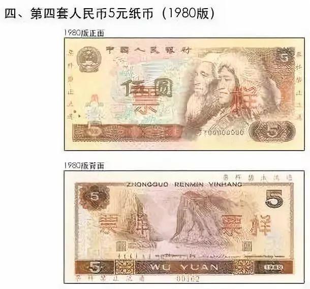 谁家有这种硬币和纸币?5月1日起不再流通!速到银行兑换!插图8