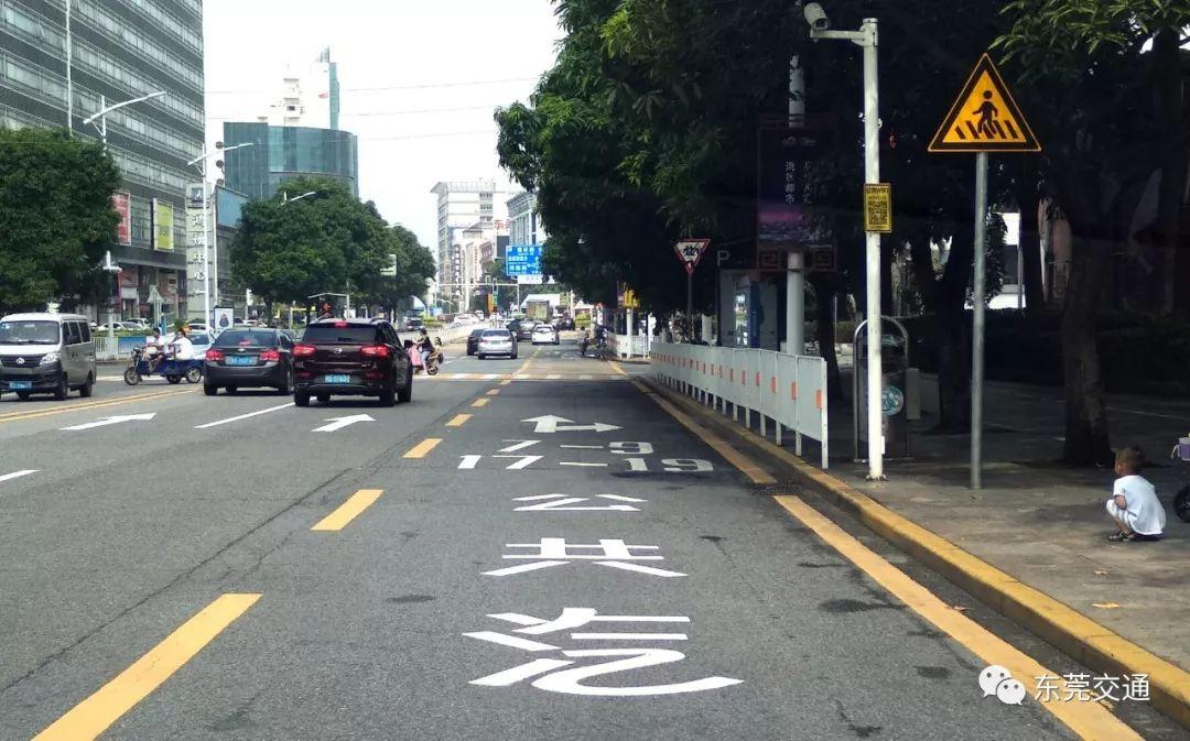 好消息!东莞这些路建公交专用道、首个建筑物内公交首末站来了,这个大堵点要治理~插图10