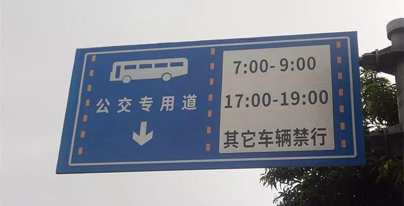 """东莞新启用""""黄色车道"""",走错罚款150元!插图4"""