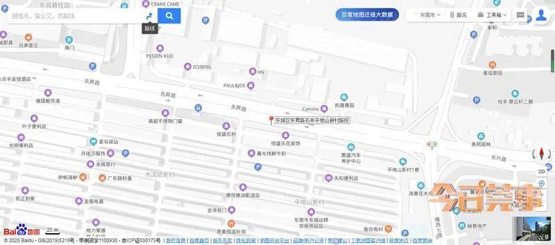 最高记12分罚2000元!在东莞城区这5个路段,千万别这么开车!