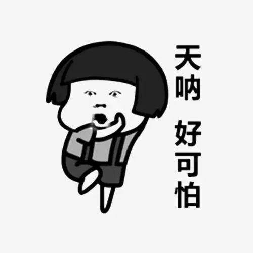 这类筷子将被禁!很多东莞人都用过!插图