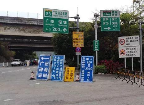 扩散!虎门大桥维修施工十天,这个入口封闭!插图4