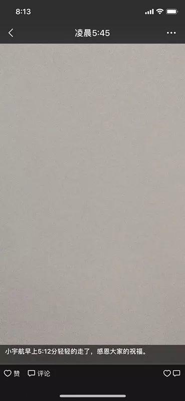 哭了!深圳被窗砸伤男童今晨走了!同小区一月两起高空坠物插图