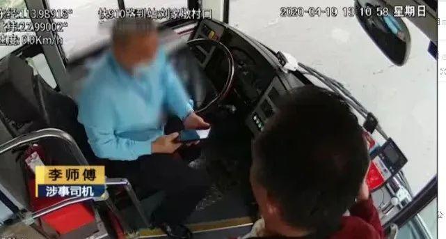 东莞一男子不戴口罩乘公交,还拿水果刀追打司机插图16