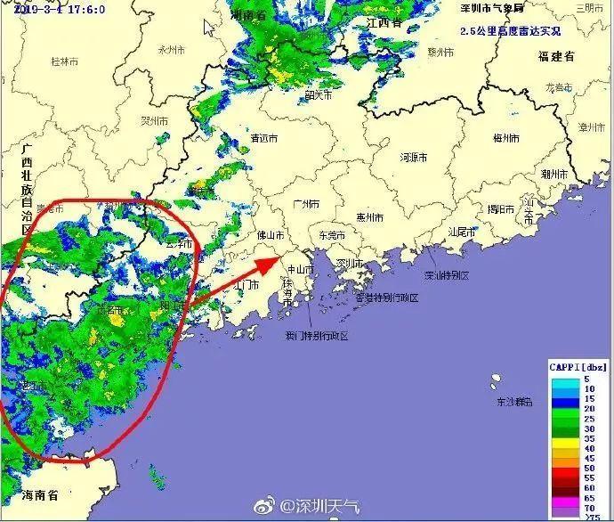 突发!刚刚广东地震了! 7级妖风+雷暴雨也将持续来袭 ! 让人崩溃的一周…插图24