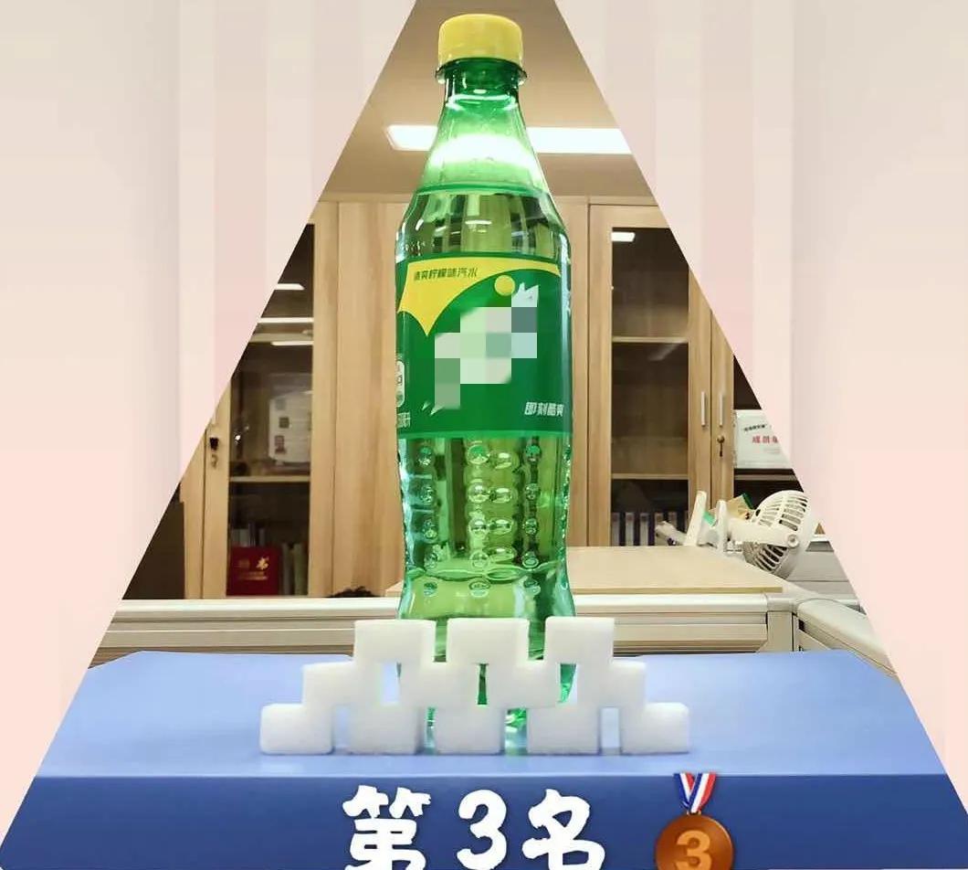 """瓶≈15块方糖!测评18款饮料含糖量,最高的竟是TA!东莞人都喝过!"""""""