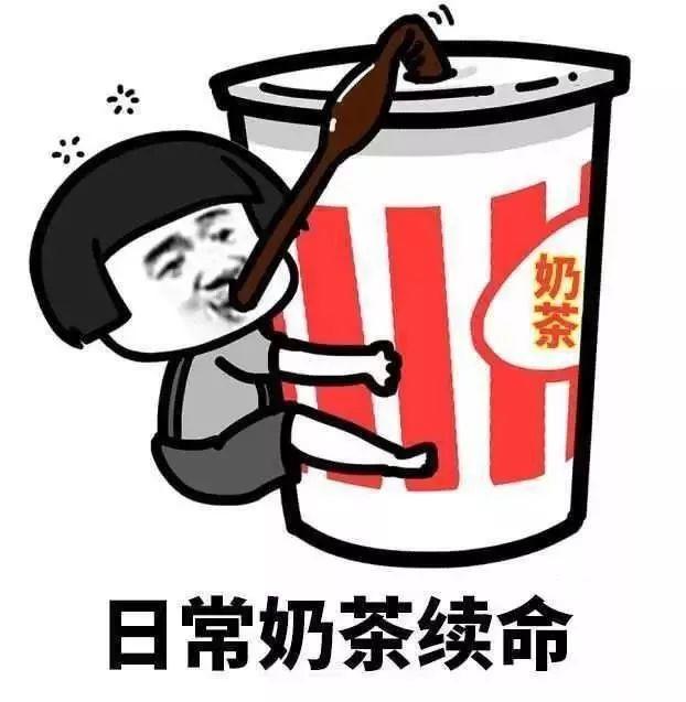 东莞人还敢喝奶茶吗?127批茶饮大抽查,结果惊人…插图