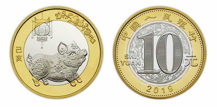 抢钱!10元猪年纪念币来啦!每人等值兑换1枚,未来升值无限!插图24