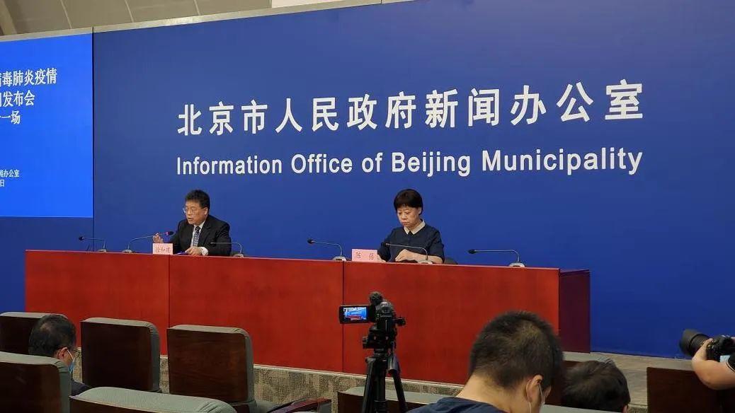 北京新增31例!所有小区封闭式管理!中小学一律停止到校上课!插图
