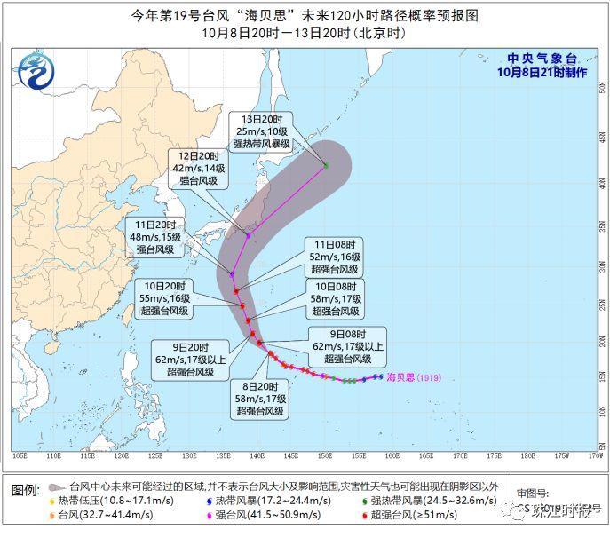 """连跳5级,超17级台风""""海贝思""""""""封王""""!接下来东莞的天气……"""