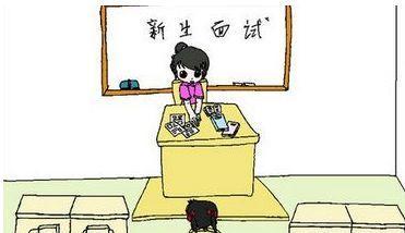 通知!东莞民办中小学招生不得组织面试…插图10