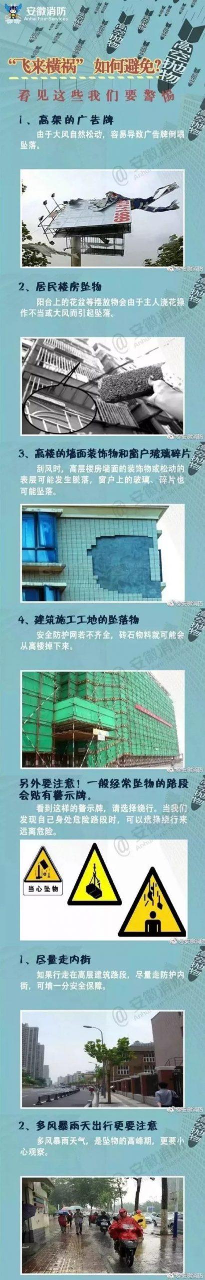 痛心!深圳一小区高层窗户坠落砸中6岁男童,妈妈当场崩溃…插图26