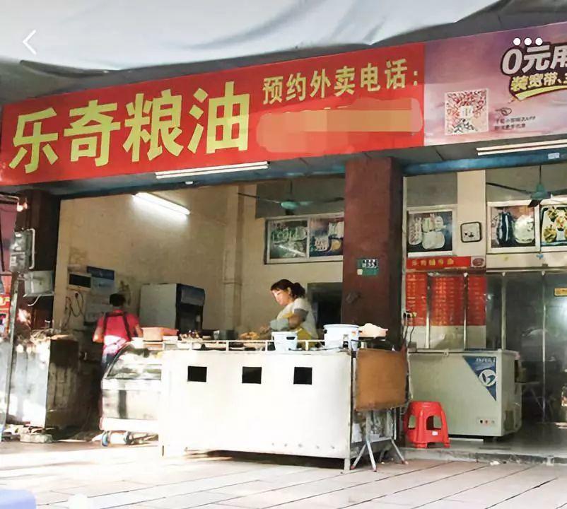 东莞那些便宜又超好吃的美食店,原来都藏在这里!插图38