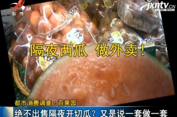 太恶心!东莞人经常买水果的地方出事了!插图18