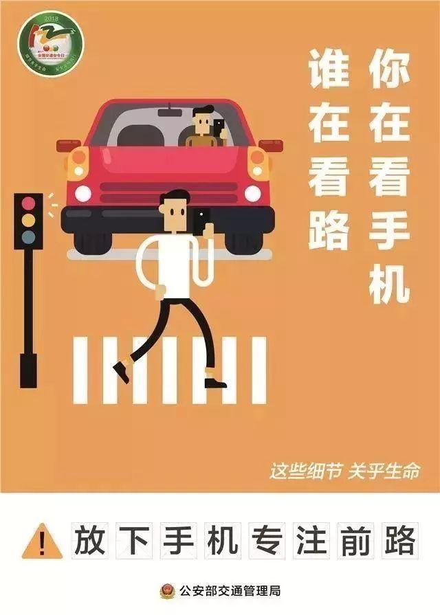 司机举动让人愤怒!广深高速一油罐车侧翻起火,视频曝光事故原因插图30