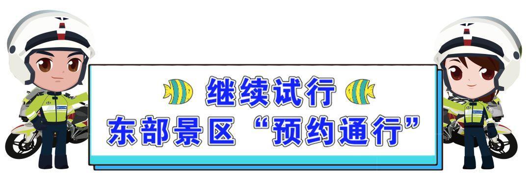 东莞司机注意!5月1日起,去深圳这些地方必须预约!插图12