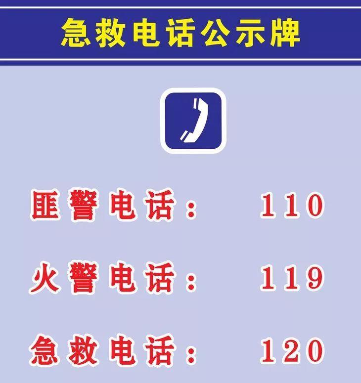 紧急提醒!已达67人!东莞公安局提醒:春节期间这事不容忽视!插图26