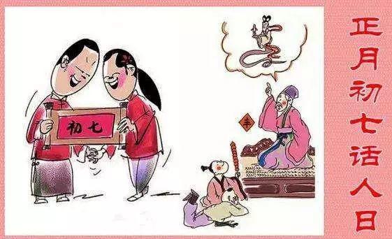 在东莞,二十年前的过年才叫过年,现在只能当放假!插图52