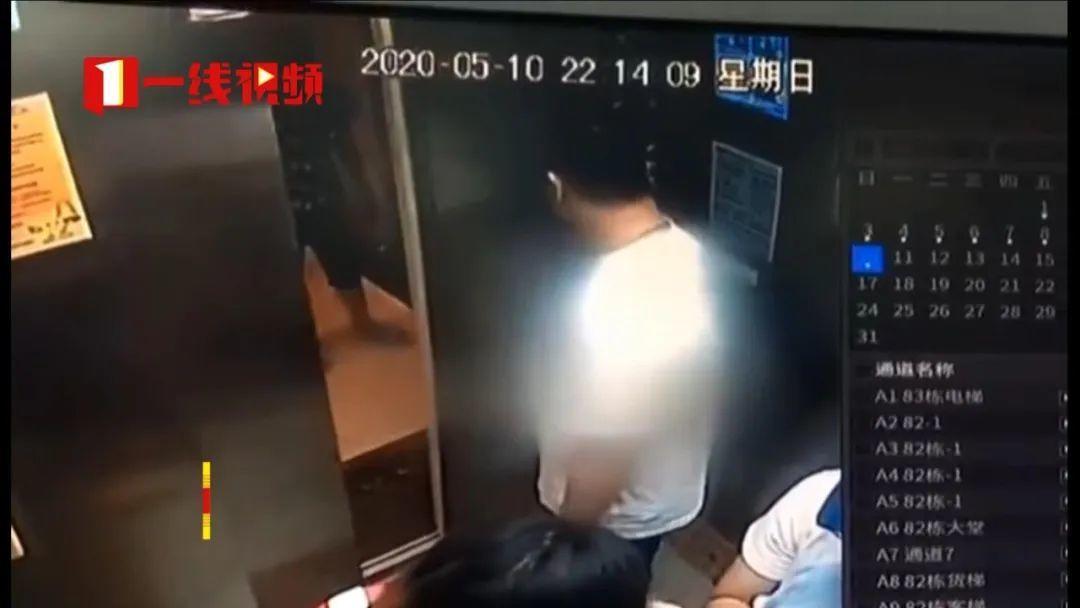 刑拘!东莞南城一男子喝醉酒电梯内耍醉拳,结果……插图2