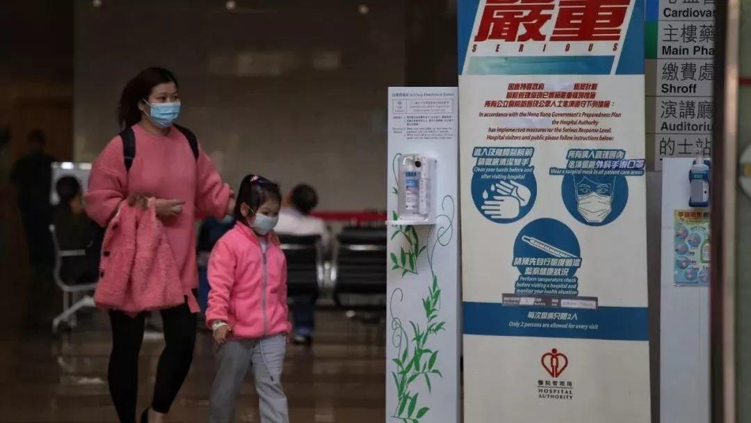 """香港""""夺命""""流感来袭!已致5人死亡!东莞人近期别去了…插图10"""