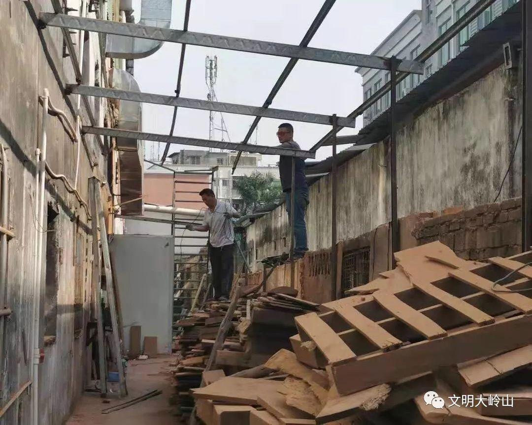 东莞1栋2万㎡建筑被拆除!现场视频曝光!插图60