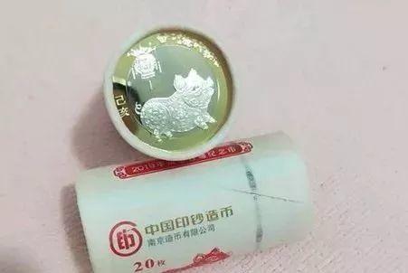 抢钱!10元猪年纪念币来啦!每人等值兑换1枚,未来升值无限!插图4