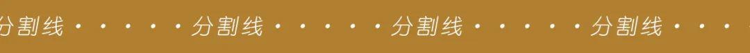 国酒大师手酿『五年53度柔雅酱香酒』,1口喝出1200年前的味道插图8