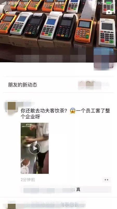 呢个人渣出名咯!一夜之间传爆广东朋友圈,全网人刮紧佢…插图8