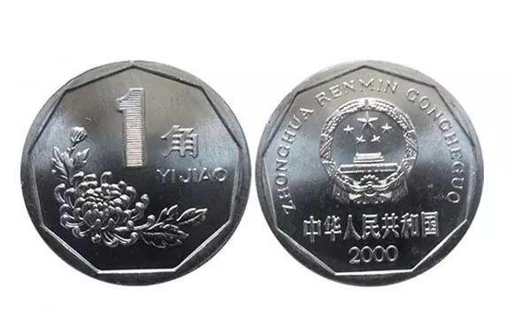 谁家有这种硬币和纸币?5月1日起不再流通!速到银行兑换!插图