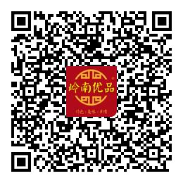 """""""别吵了!道滘粽子天下第一!""""插图22"""