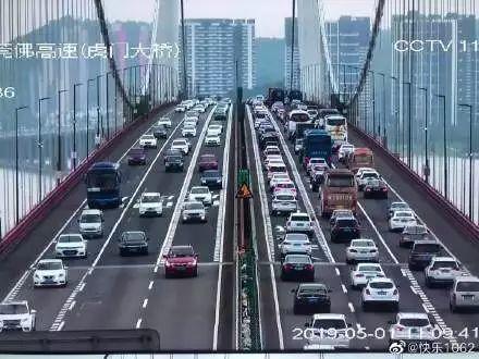 虎门大桥又堵了!他恨没穿纸尿裤!紧急提醒这些景点不要去了!插图20