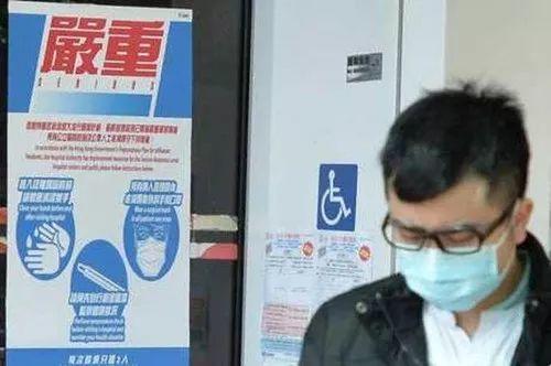 香港流感爆发226人死亡!东莞人近期千万别做这些事!插图4
