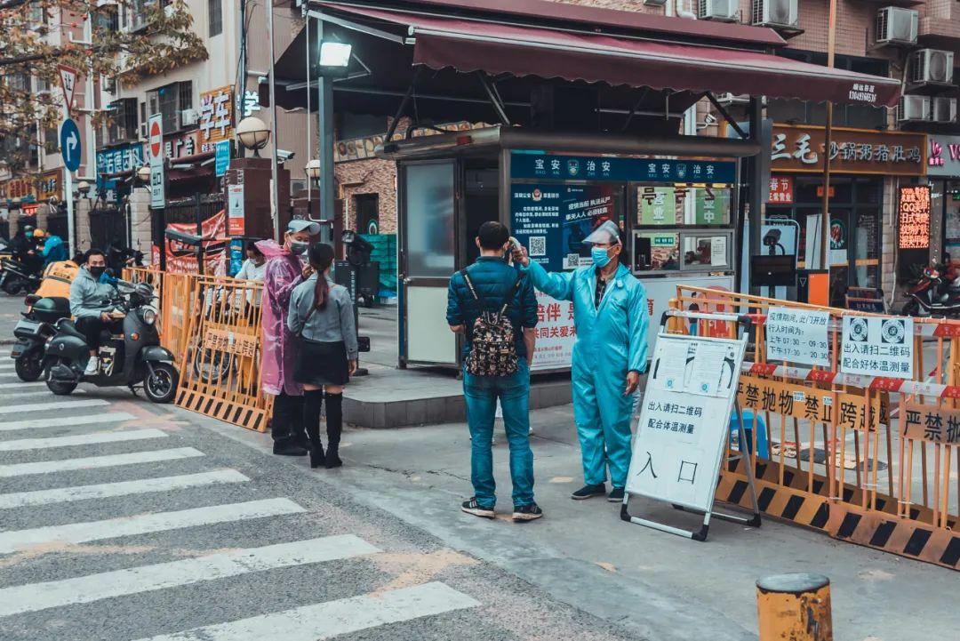 警惕!广东这四个区疫情风险升级!插图8