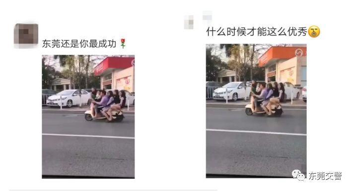 """朋友圈疯传的这个""""东莞zui成功的男人"""",栽了!插图6"""