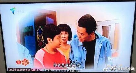 催泪!时隔13年《外来媳妇本地郎》正式公布了康祈宗死讯!你看了吗?
