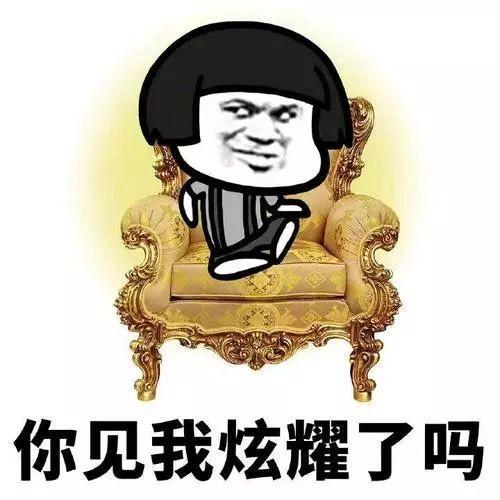 那个爱穿拖鞋的东莞仔是土豪?!贫穷限制了我的想象力。网友:太低调了