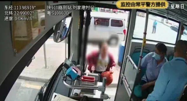 东莞一男子不戴口罩乘公交,还拿水果刀追打司机插图18