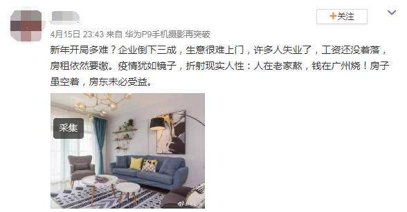 """疫情之下,莞漂们正在二手平台上变卖""""家当""""……插图32"""