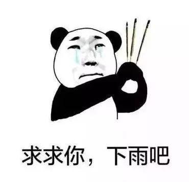 """强台风""""浣熊""""生成!还有一个""""史诗级风王""""在酝酿!东莞接下来的天气将……插图22"""