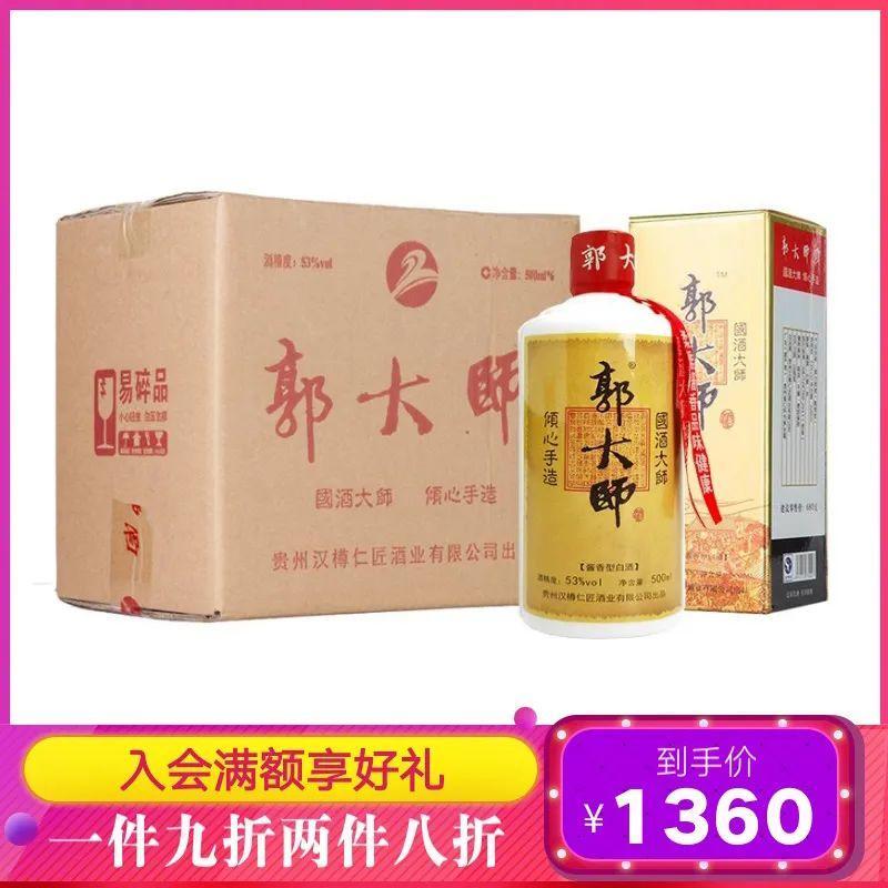 国酒大师手酿『五年53度柔雅酱香酒』,1口喝出1200年前的味道插图20