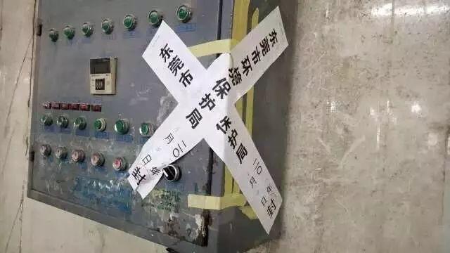后天起,东莞700多家企业将被断水电,限期关停!插图10