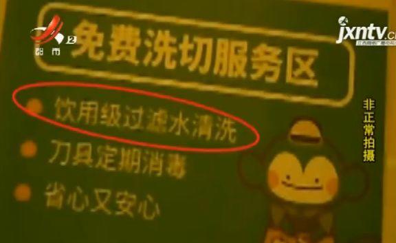 太恶心!东莞人经常买水果的地方出事了!插图8