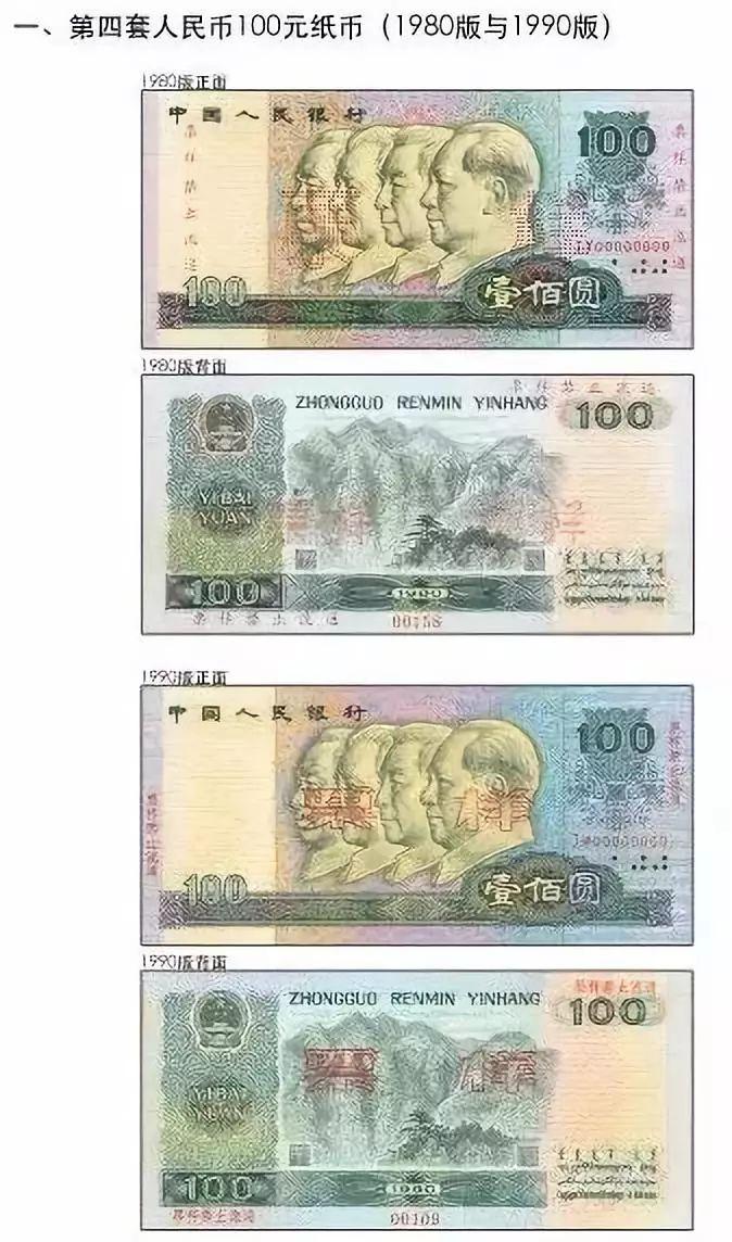 谁家有这种硬币和纸币?5月1日起不再流通!速到银行兑换!插图2