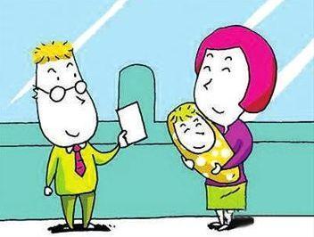 警方发出提醒:孩子起名用这些字要当心了!插图30