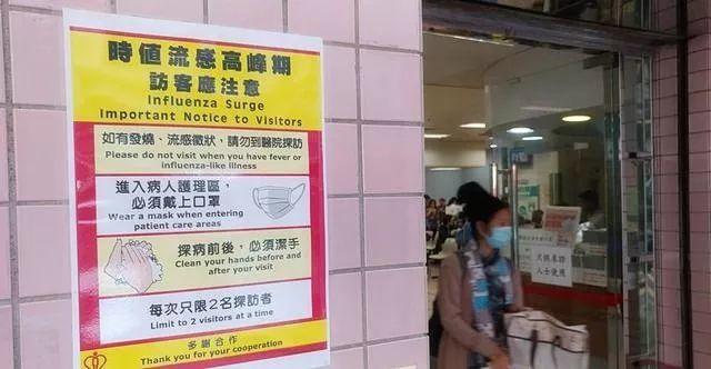 香港流感爆发226人死亡!东莞人近期千万别做这些事!插图8