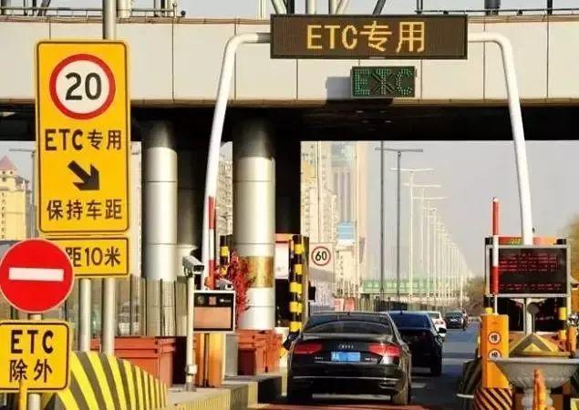 交通新消息丨ETC明起有变,东莞增这些驾考考场,这里停车收费有变插图4