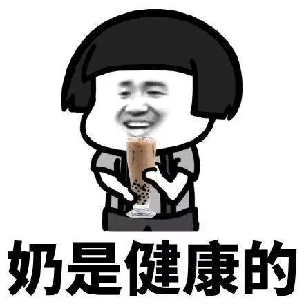 """0家知名奶茶铺被检!其中米芝莲奶茶1杯≈7罐红牛!知道真相后的东莞人还敢喝吗?"""""""