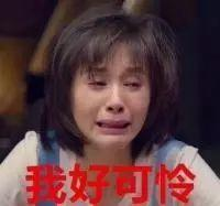 突发!刚刚广东地震了! 7级妖风+雷暴雨也将持续来袭 ! 让人崩溃的一周…插图32