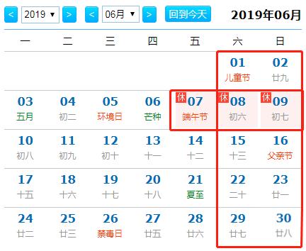东莞司机注意!5月1日起,去深圳这些地方必须预约!插图22