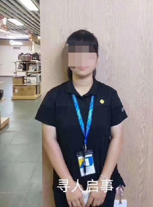广东一女孩搭摩的上班失联,曾微信向同事求救!结局让人心碎